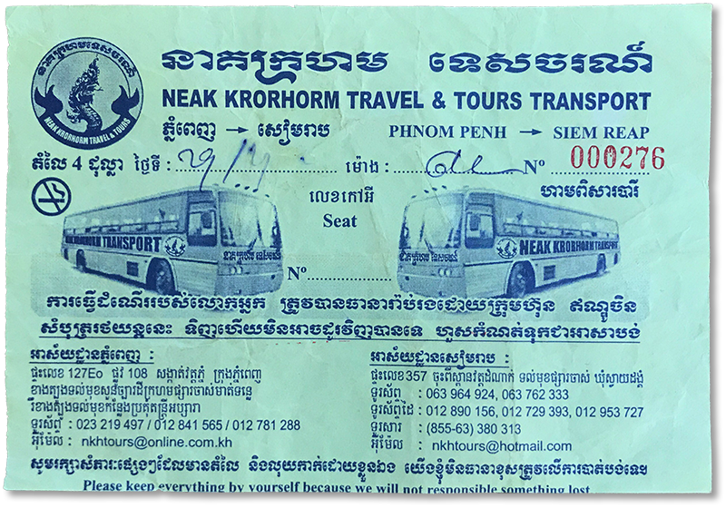 Neak Krorhorm Travel