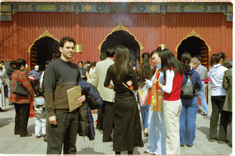 china/2001/beijing_temple_jeremy