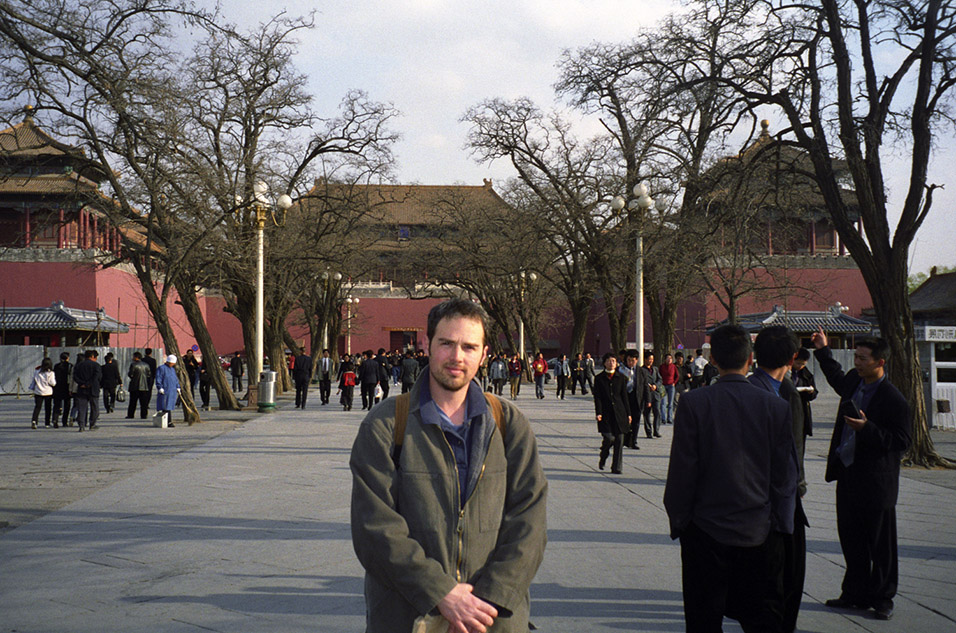 china/2001/forbidden_brian_great