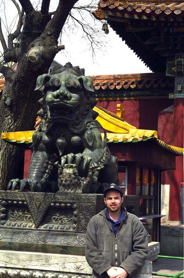 china/2001/lama_brian_lion_front