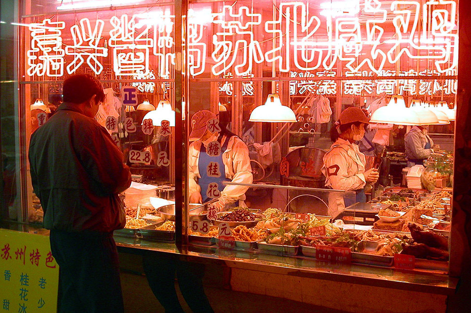 china/2004/food_red_cafe
