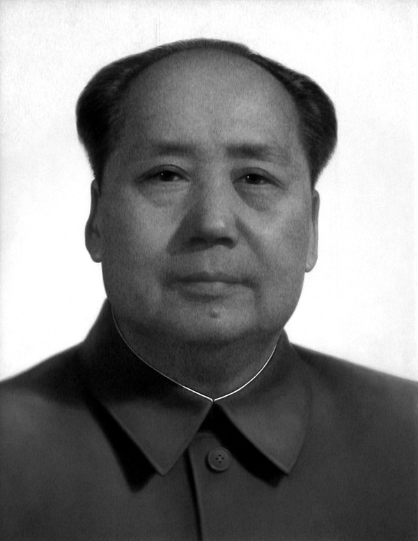 china/2004/mao_bw