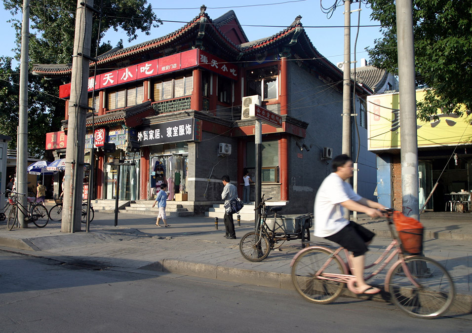 china/2006/beijing_bike_ming_building