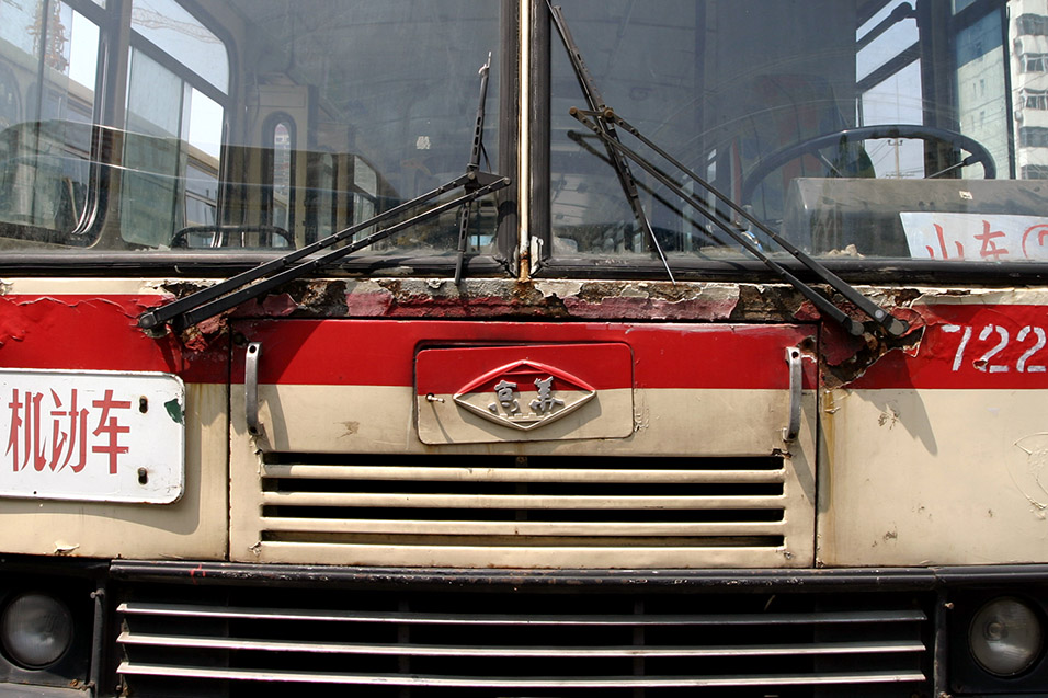 china/2006/beijing_bus_no_72297