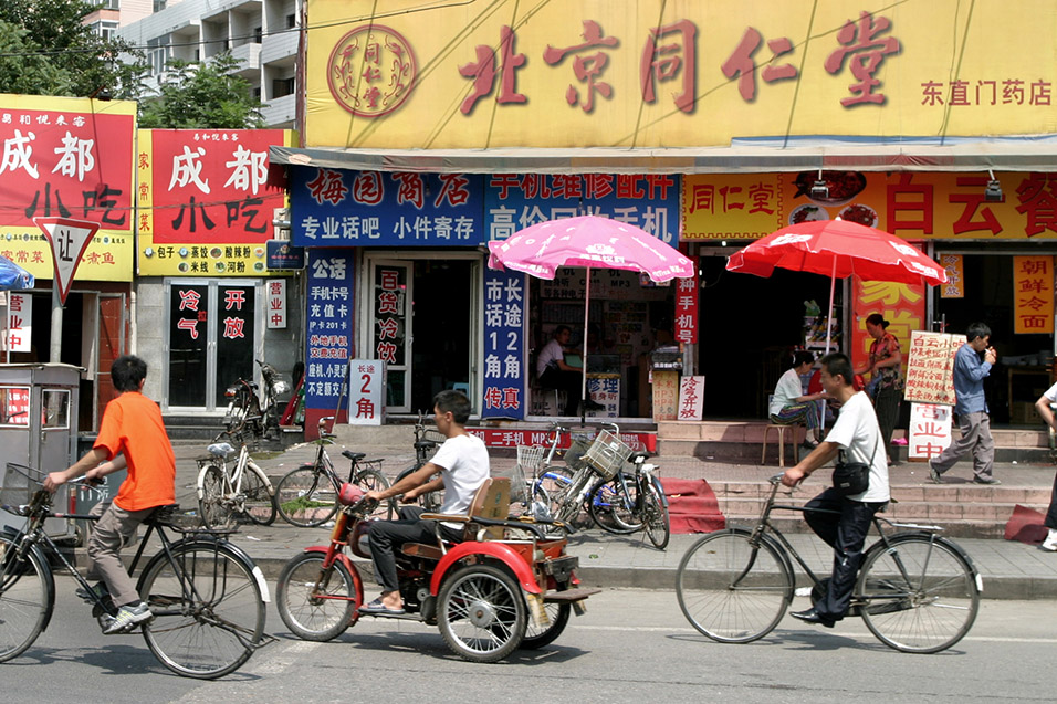 china/2006/beijing_bus_station_street_scene