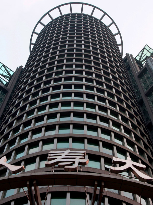 china/2006/beijing_circular_building