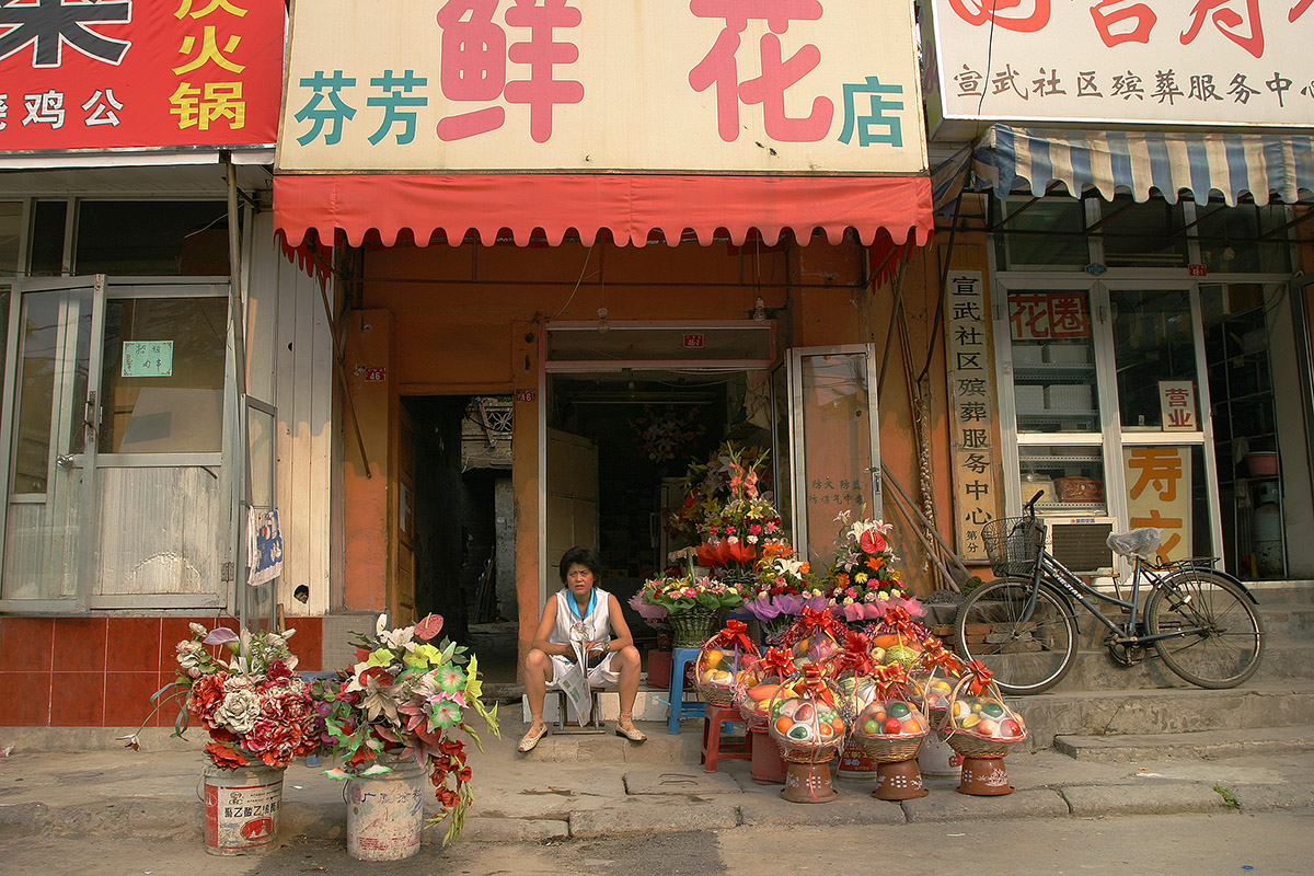 china/2006/beijing_flower_store