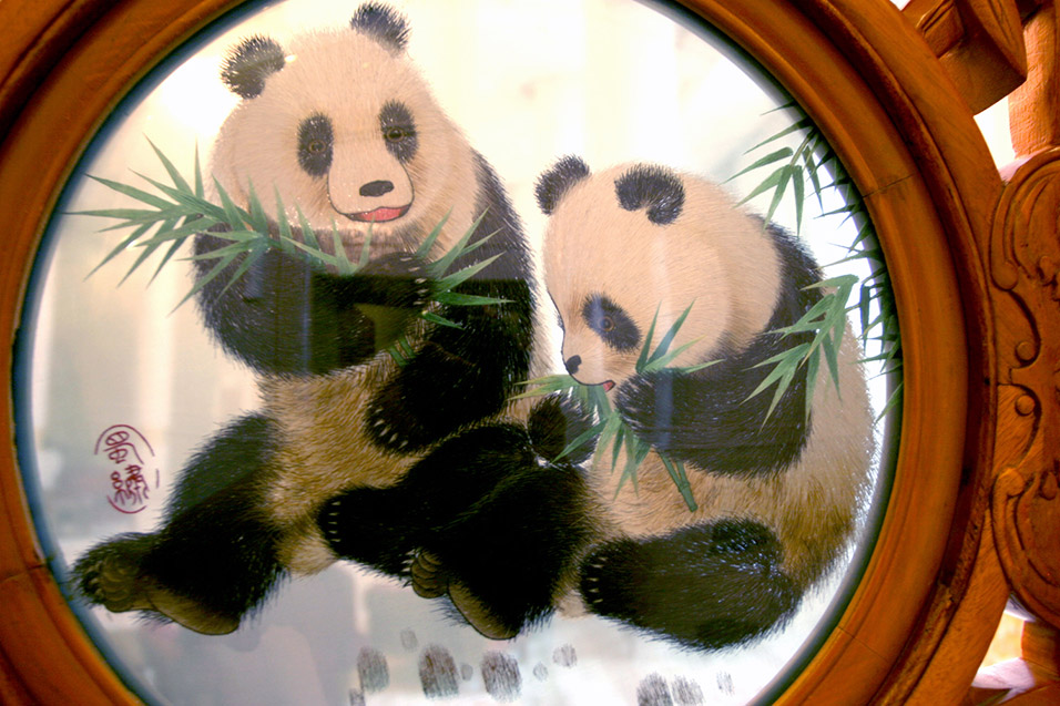 china/2006/beijing_great_hall_pandas