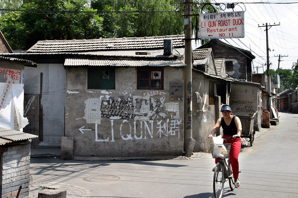 china/2006/beijing_hutong_li_qun_duck