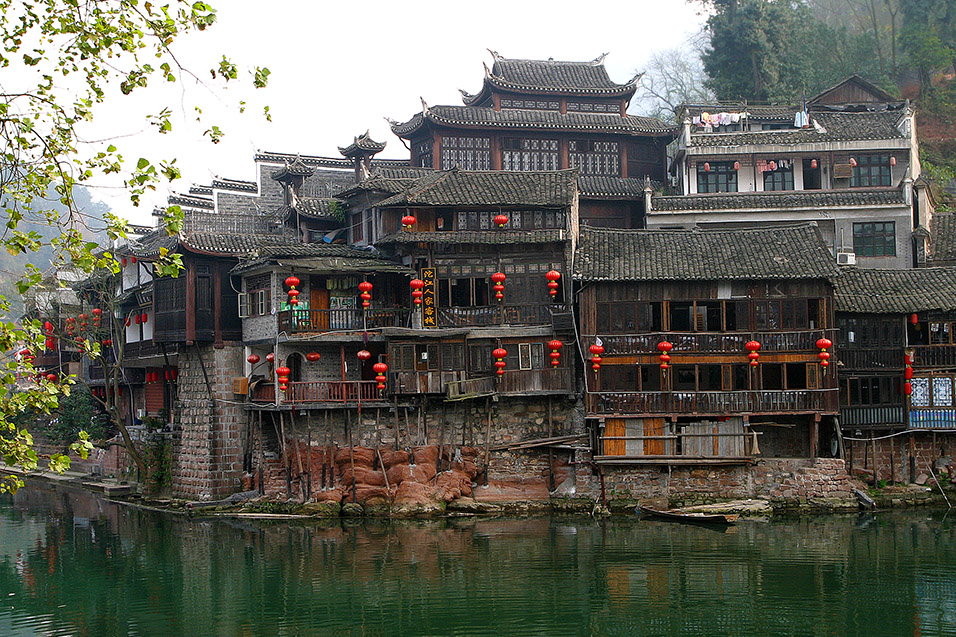 china/2007/fenghuang_point_view