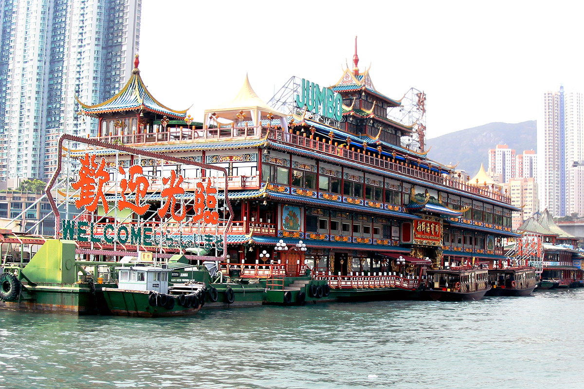 china/2012/hk_jumbo_floating_restaurant