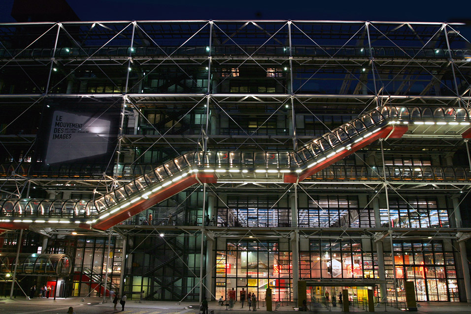 france/paris_centre_georges_pompidou