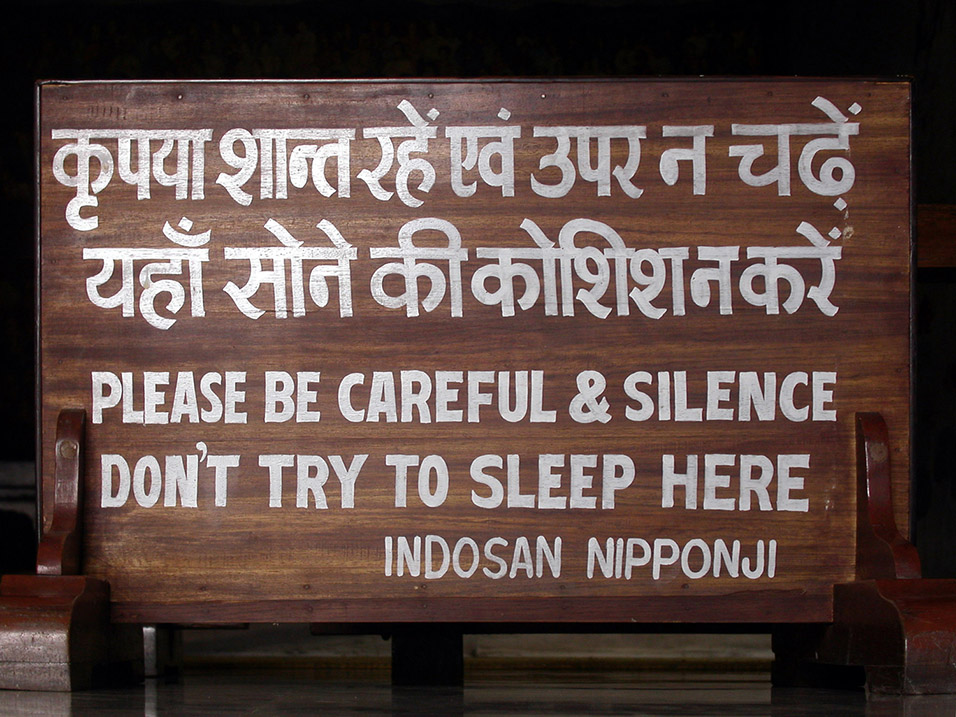 india/bodhgaya_sign