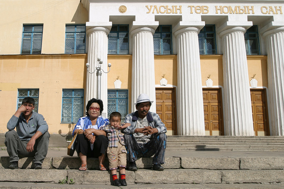 mongolia/ub_yellow_building_family