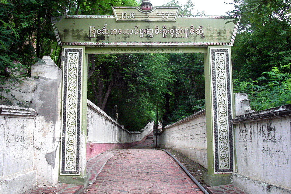 myanmar/sagaing_hill_green_gate
