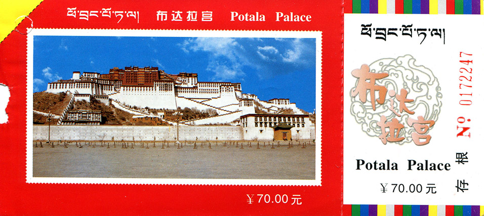 tibet/lhasa_potala_ticket