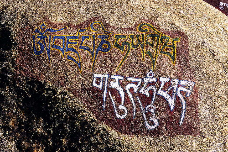 tibet/lhasa_tibetan_painted_rock