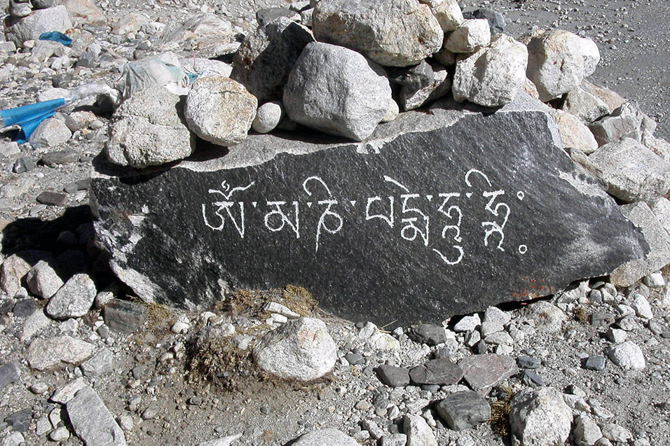 tibet/tibet_everest_writing_rock