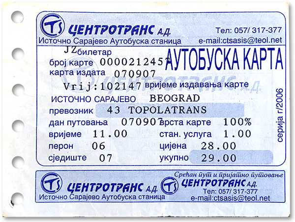 ticket-to-belgrade