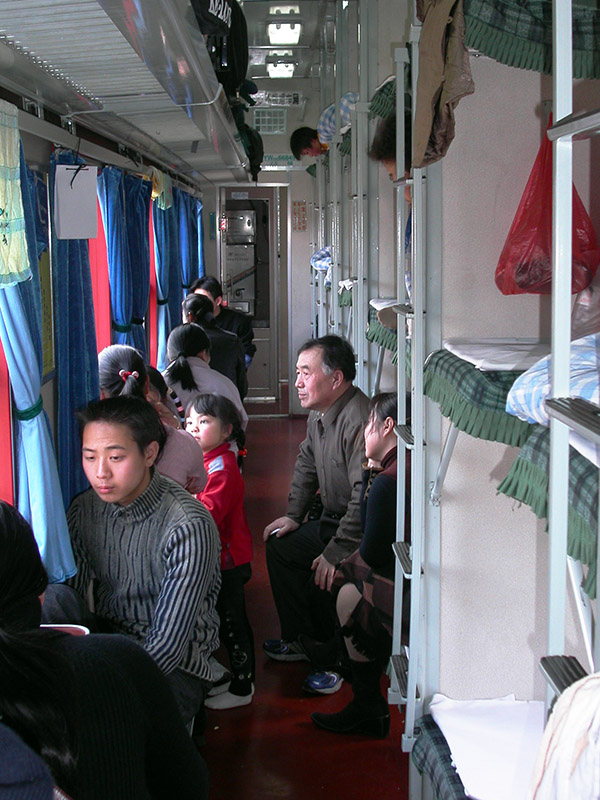 china/2004/train_hardsleeper_to_kunming