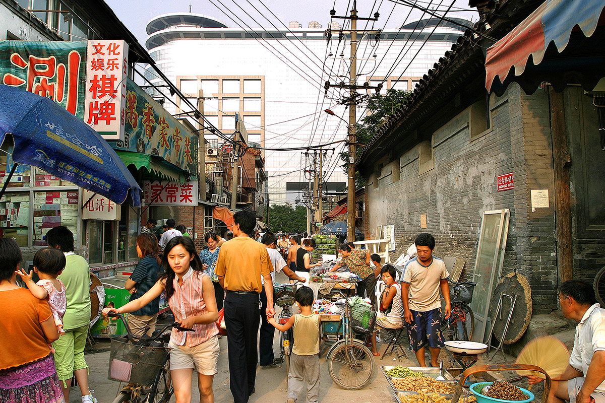 china/2006/beijing_hutong_market