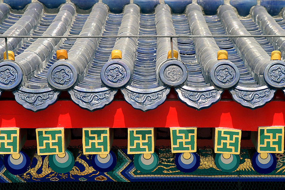 china/2006/heaven_roof_tiles