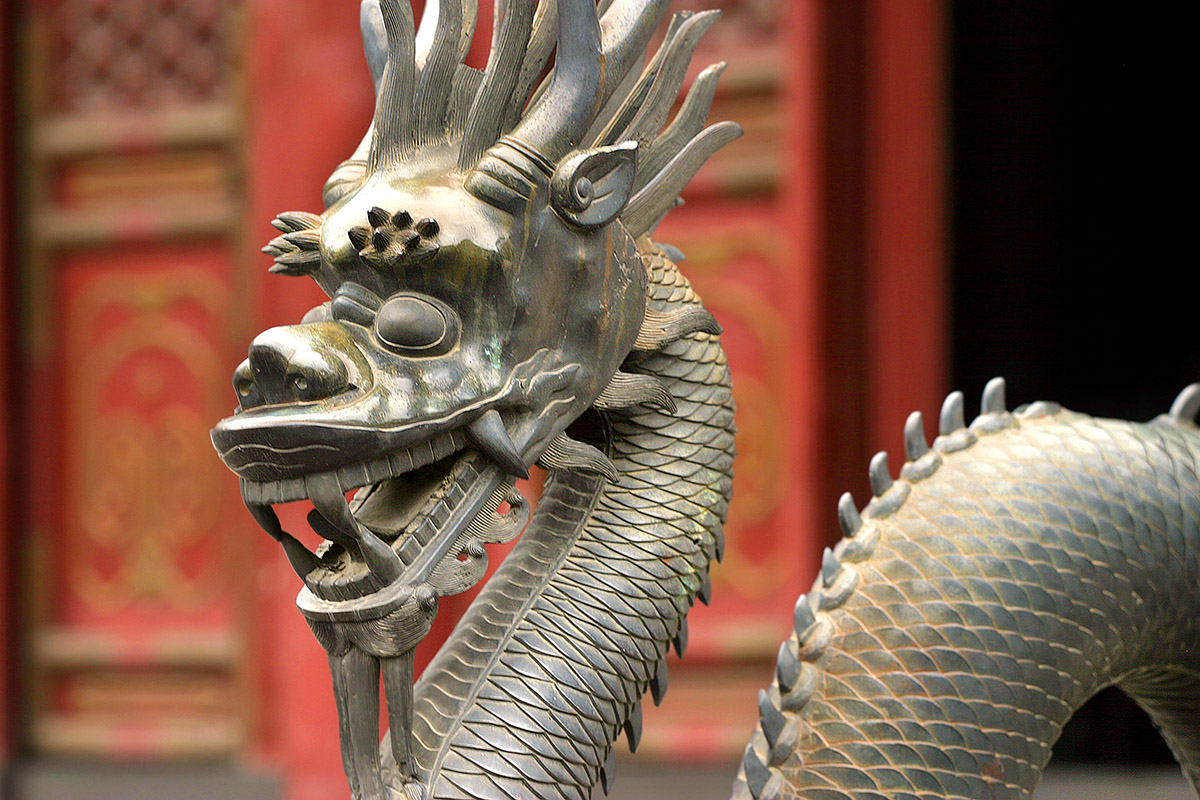 china/2006/sum_pal_dragon_bronze