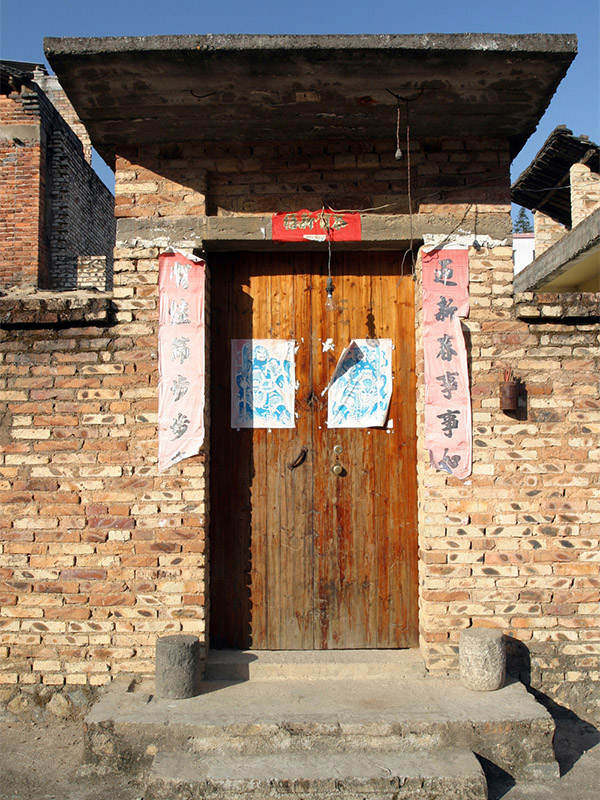 china/2007/hakka_door