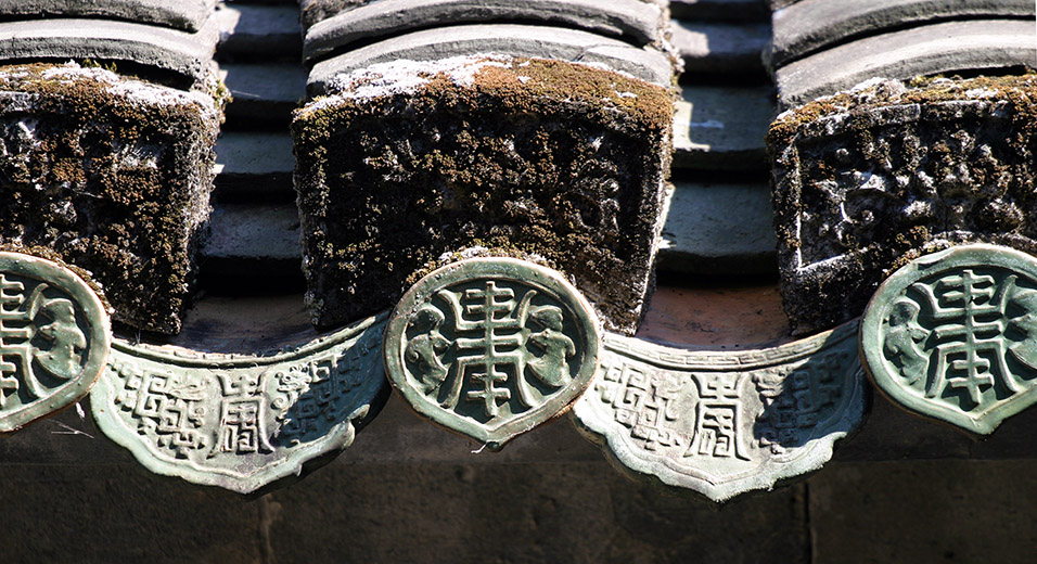 china/2007/tulou_roof_tiles