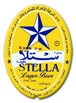 extras/labels/stella_beer_small