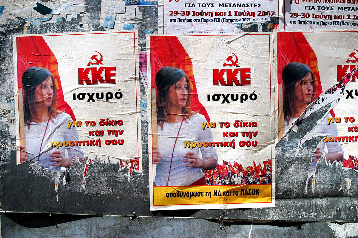 greece/athens_poster
