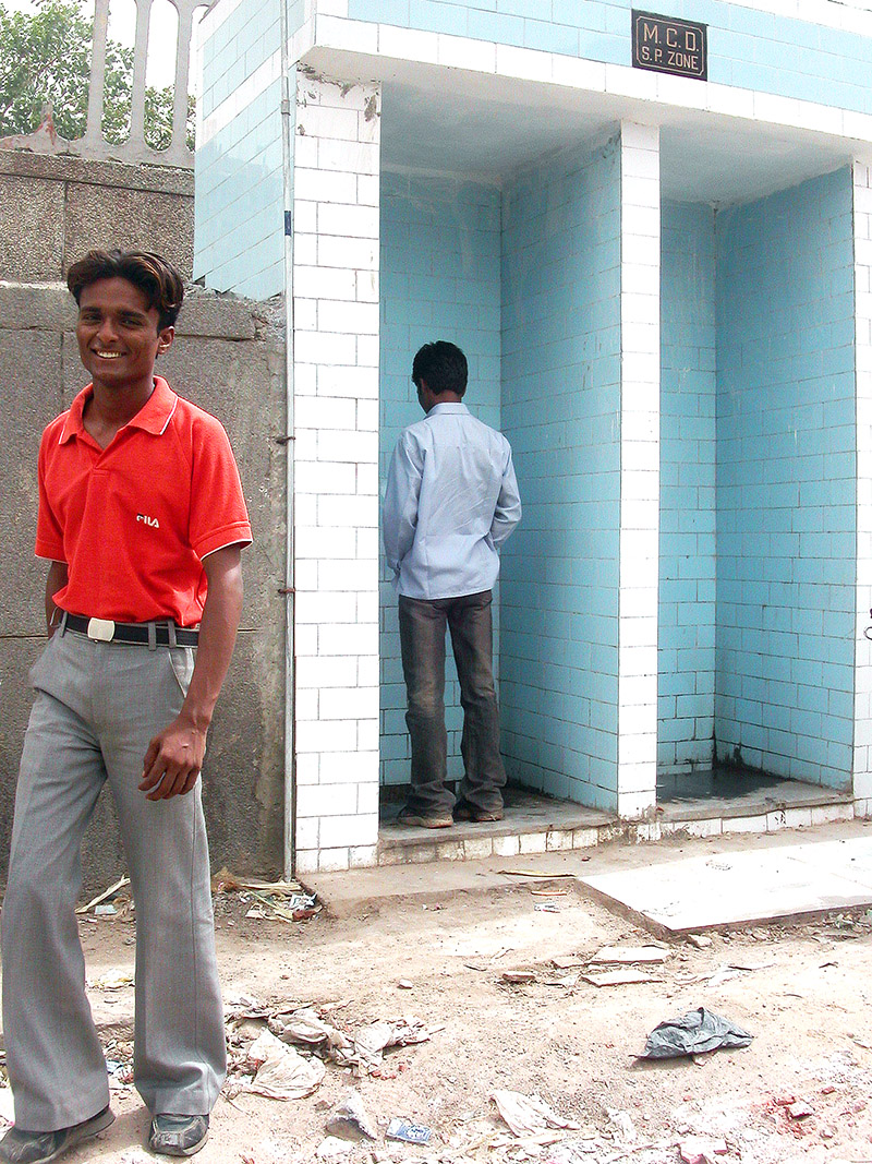 india/delhi_urinal