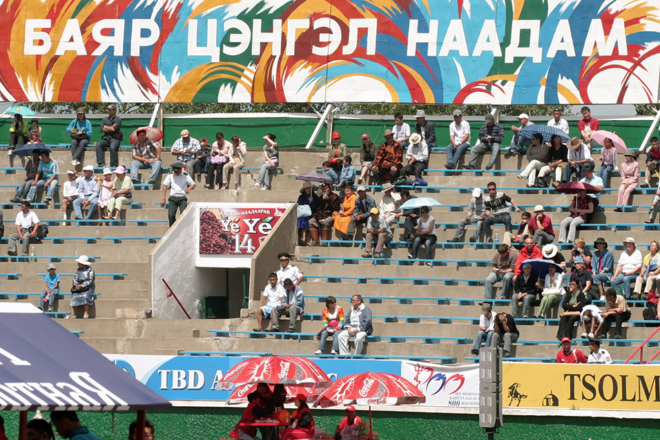 mongolia/ub_naadam_distant_crowd