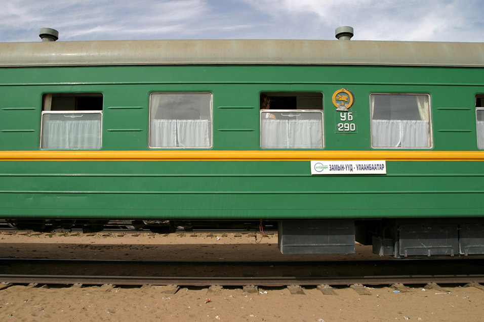 mongolia/zamen_uud_train_car