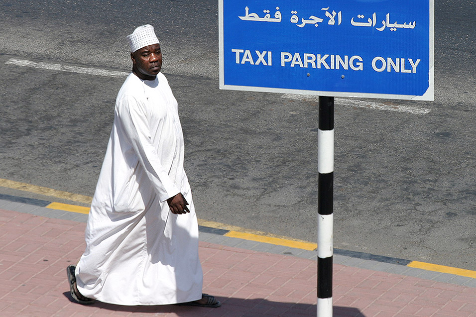 oman/muscat_local_sign